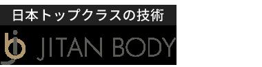 「JITAN BODY整体院 松戸みのり台」ロゴ